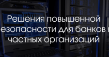 Biznesmen-Zdanie-Molodoy-1060×400-Восстановлено